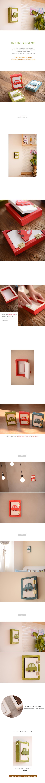 자동차 원목 스위치커버(그린) - 행복디자인, 11,000원, 장식/부자재, 벽장식