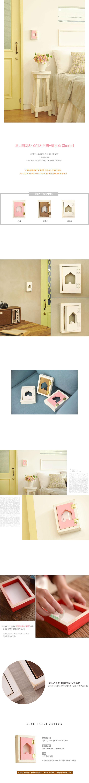 보니따까사 스위치커버-하우스(3color) - 행복디자인, 10,000원, 장식/부자재, 벽장식